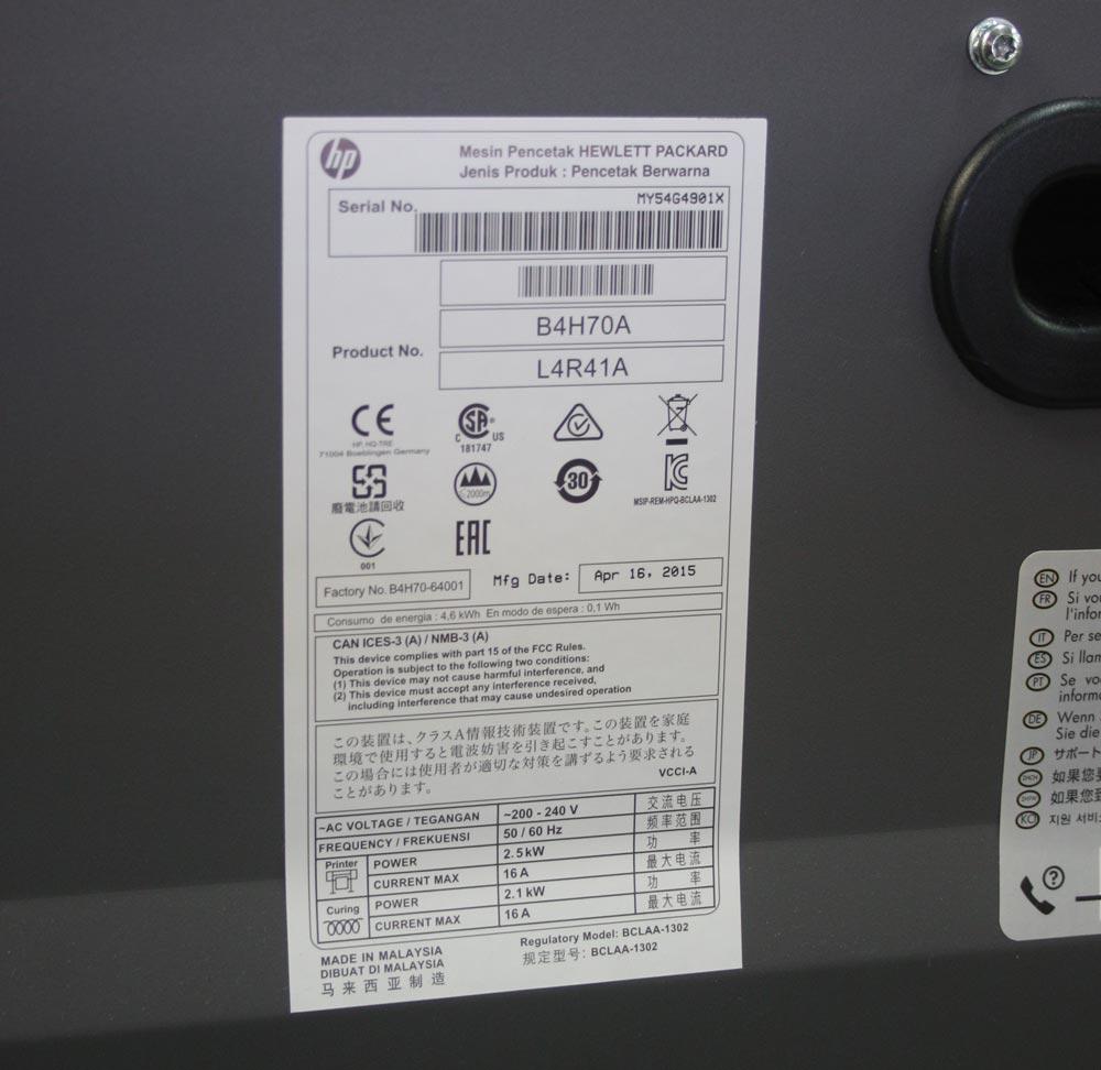 etiquette adhesive papier